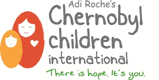 Chernobyl-Children-International-Logo